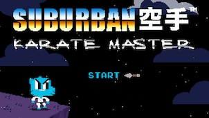 4 0Migration Gumball SuburbanKarateMaster Cover