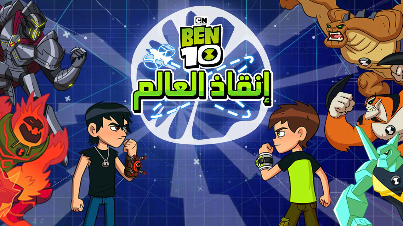 ألعاب مجانية للأطفال على الويب ألعاب مجانية للأطفال على كرتون